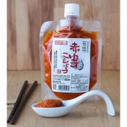 Red Yuzu Kosho 200g
