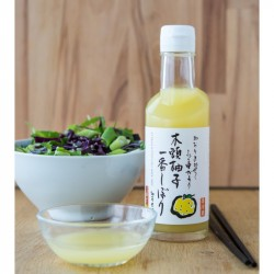 Fresh Yuzu Juice 200ml