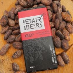 Vegan & Nut Free 60% Guaemal Dark Chocolate (4 Bars)