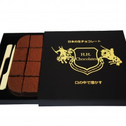 Handmade Dark Atlantic Sea Salt Japanese Nama Chocolate Truffles (16 Pavé Pieces)