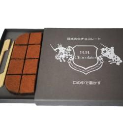 Handmade Japanese Rice Milk Nama Chocolate Truffles (16 Pavé Pieces)