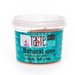 Baharat Spice (mild) (3 Pack)