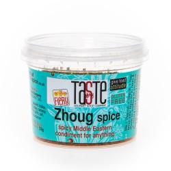 Zhoug spice (fiery) (3 Pack)
