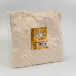 Yorkshire Ricotta Cheese (200g)