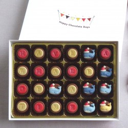 Christmas Whales - Personalised Christmas Chocolates (Box of 24)