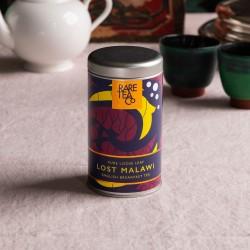 Lost Malawi Tin
