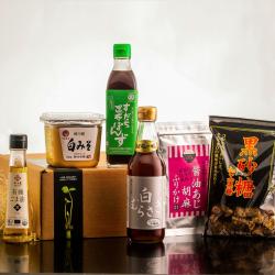 The Ultimate Vegan Japanese Cooking Kit