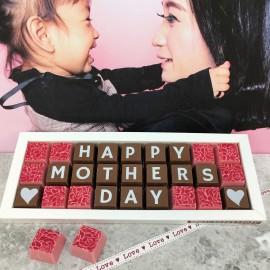 Happy Mothers Day Chocolates