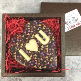 Large Personalised Chocolate Heart in Dark Chocolate with Heart Design