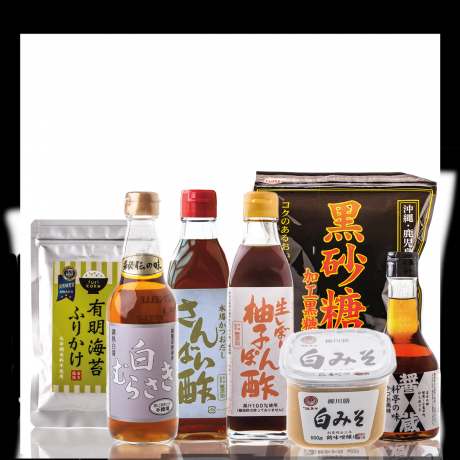 The Ultimate Japanese Cooking Kit