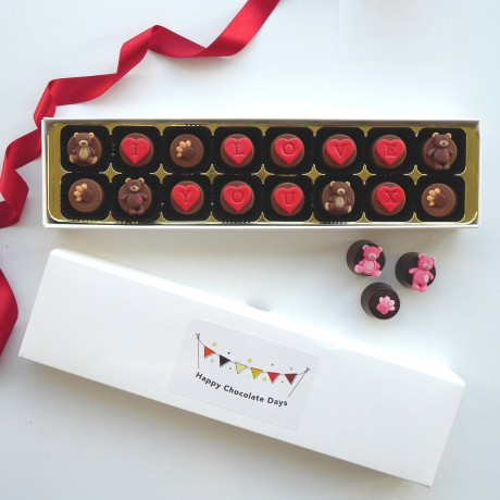 Hearts & Butterflies - Personalised Heart Shaped Chocolates