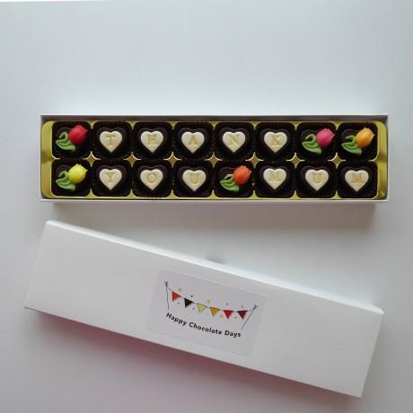Roses & Ivy - Personalised Heart Shaped Chocolates