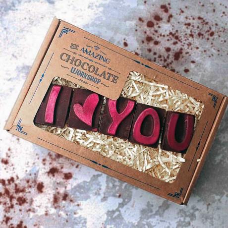Chocolate Anniversary I Love You Gift Box