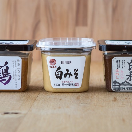 The Miso Collection