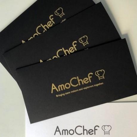 AmoChef Gift Voucher