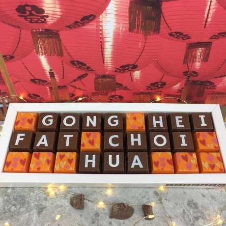 Cocoapod personalised chinese new year