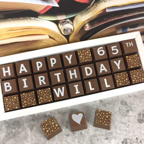 cocoapod personalised 60th birthday gift