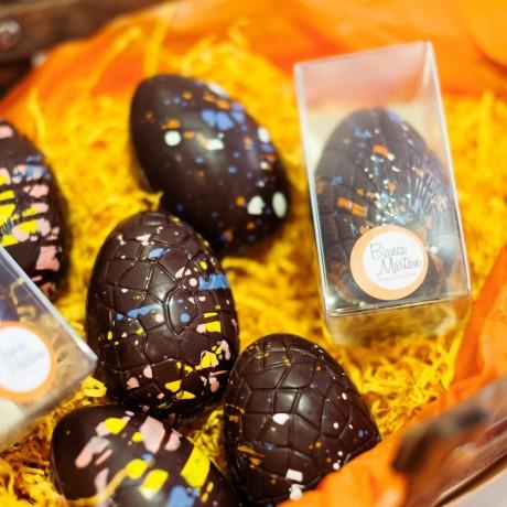 Small Vegan Chocolate Easter Eggs