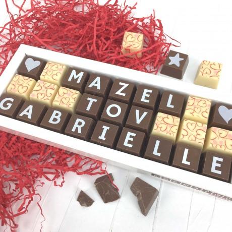 Mazel Tov Personalised Chocolates Gift