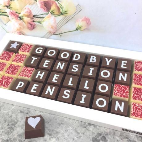 'Goodbye Tension Hello Pension' Chocolate Retirement Gift