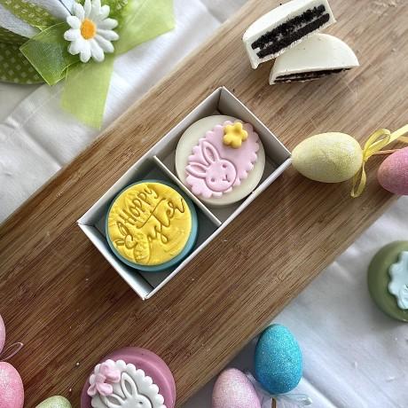Easter Duo Oreo Gift Box