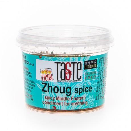 Zhoug Spice